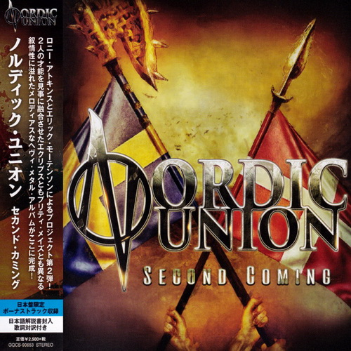 Nordic Union - Second Coming [Japanese Edition] (2018) FLAC скачать торрент